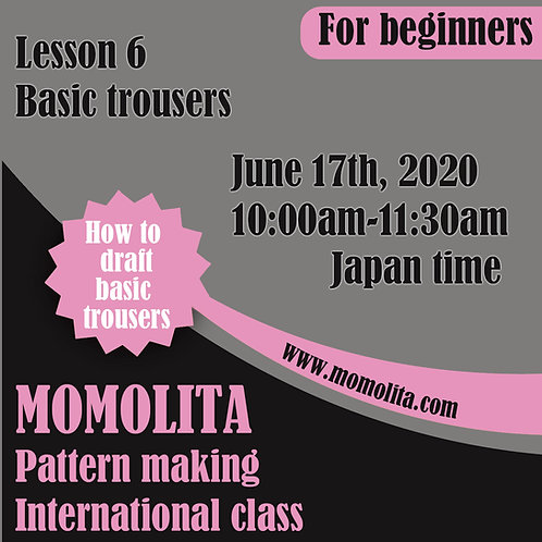 Beginner's class at 10am June 17th (Japan time)