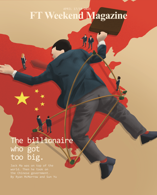 """Speculative illustrated cover for the FT Weekend magazine """"The billionaire who got too big"""""""
