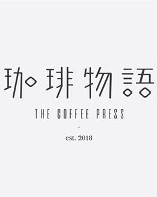thecoffeepresslogo.jpg