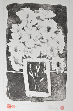 #353 Square Vase