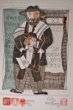 #34 Barmitzvah Boy