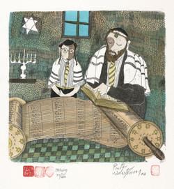#118 Barmitzvah Torah (Green)