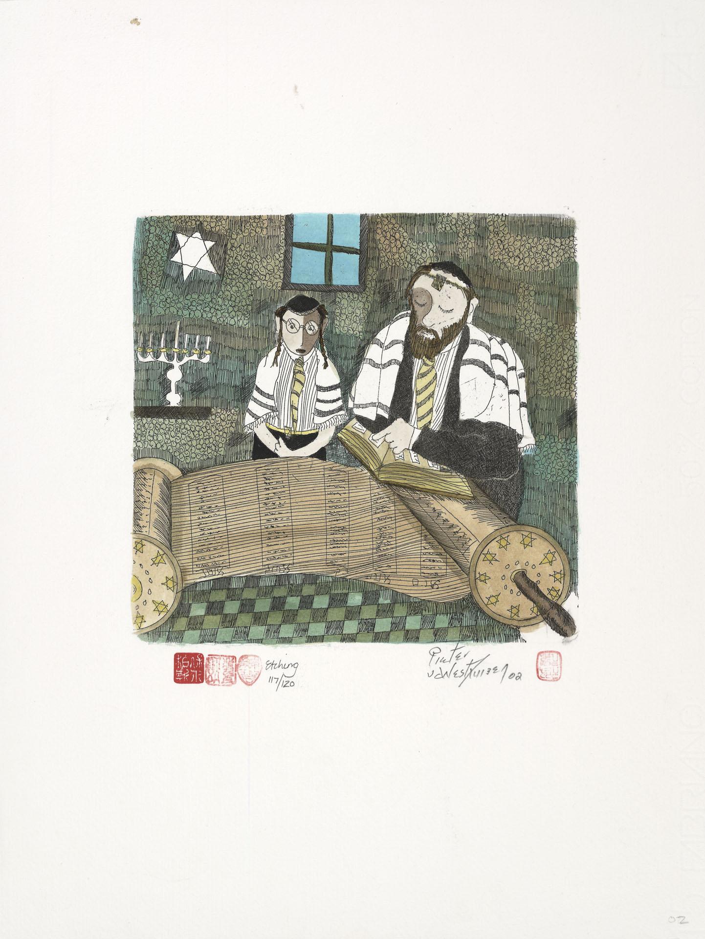 # 333 Barmitzvah Torah (Green)