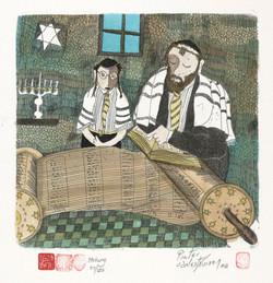 #117 Barmitzvah Torah (Brown)