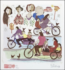 #32 Chinese Dames