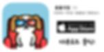 동물극장_app.png
