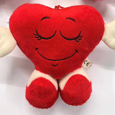 Soft Toy Heart2