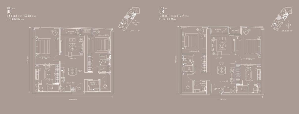 YOO8_Tower B Brochure_Website_page-0027.