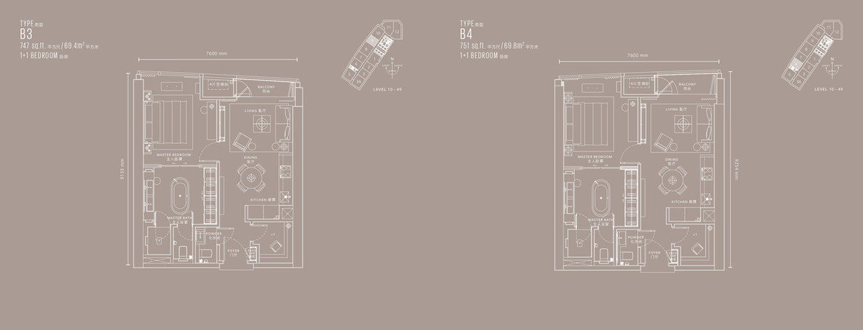 YOO8_Tower B Brochure_Website_page-0022.