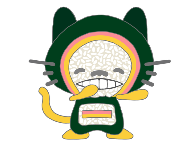 Lil' Nashi the Mascot of Tonari
