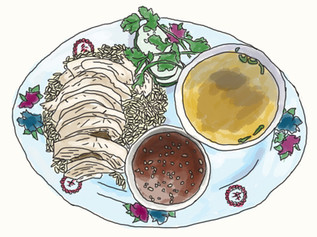 Classic Khao Man Gai