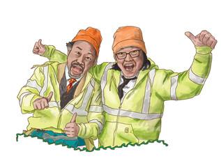 Gary Okazaki and Peter Cho