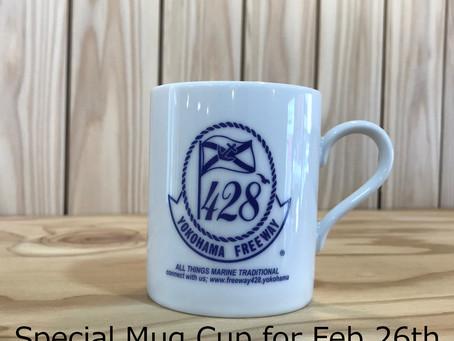 Premium Mug Cup
