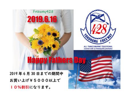 父の日スペシャル企画