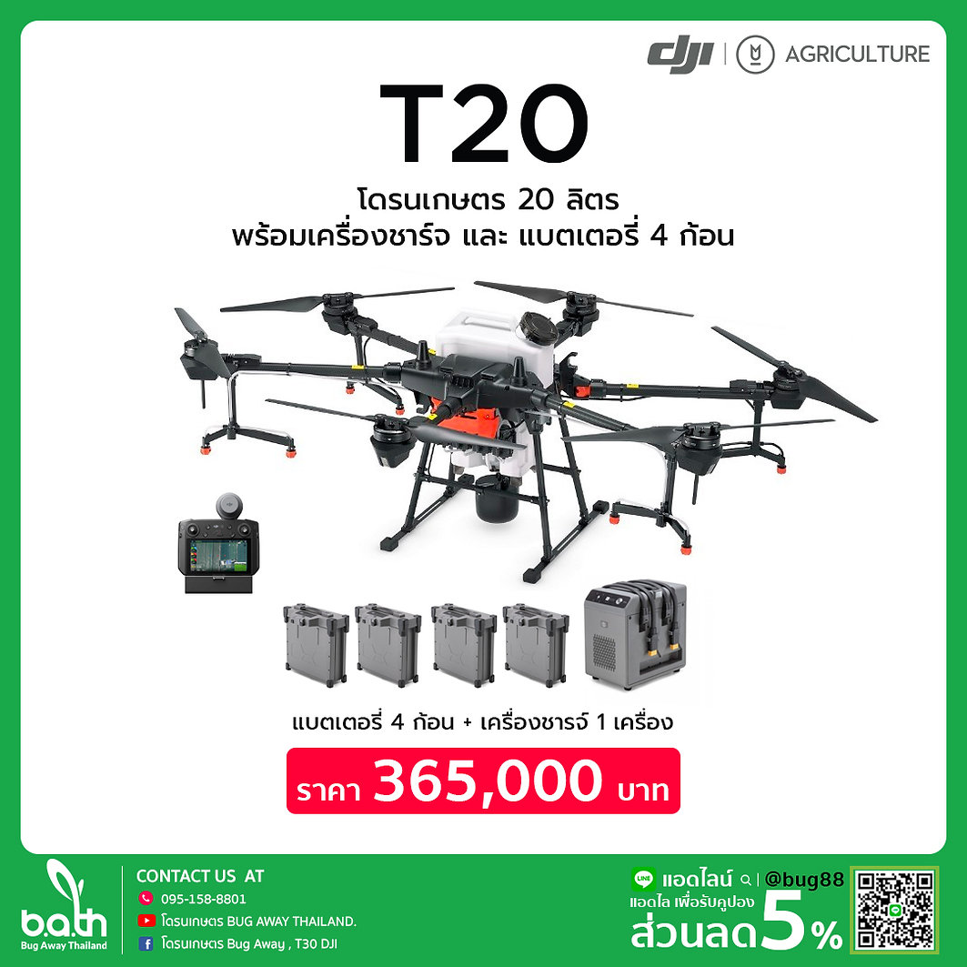 T20 - 2 B4C1 365000.jpg