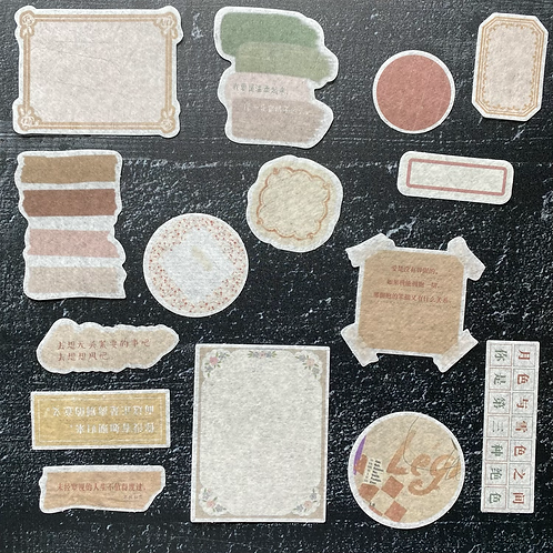 Fremdgebibert   Washisticker    Rahmen & Muster    50 Stück