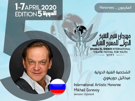 تكريم نجم هوليود Mikhail GOREVOY في مهرجان شرم الشيخ المسرحي كشخصية دولية فنية