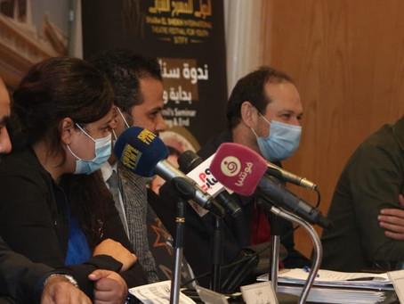 شرم الشيخ الدولي للمسرح الشبابي يكشف عن تفاصيل دورته الخامسة