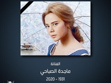 مهرجان شرم الشيخ للمسرح الشبابي ينعي رحيل ماجدة الصباحي