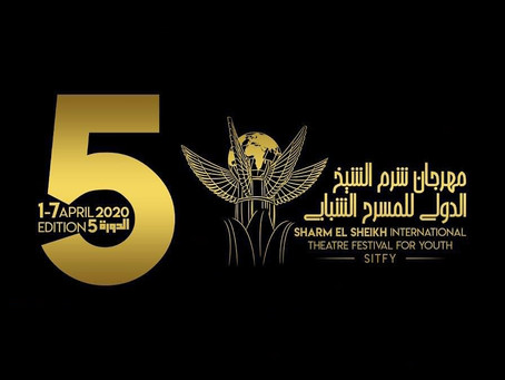 Sharm El-Sheikh International Theater Festival for Youth (SITFY)