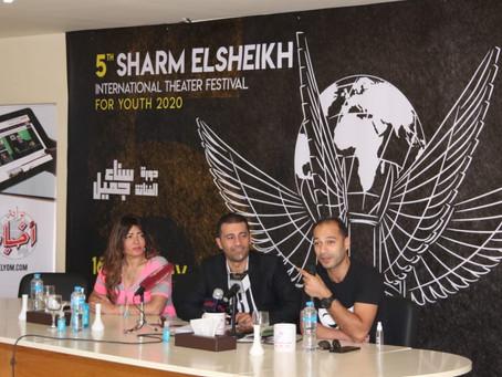 شرم الشيخ الدولي للمسرح الشبابي يحتفي بالفائزين بجائزة عصام السيد لإخراج العمل الاول
