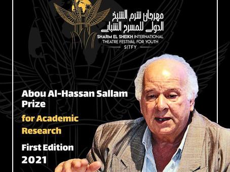 SITFY se prépare à lancer la première édition du concours Abu Al-Hassan Salam pour la recherche