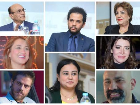 شرم الشيخ الدولي للمسرح الشبابي يكشف عن تفاصيل دورته الخامسة في مؤتمر صحفي 9 نوفمبر