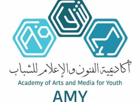 افتتاح أكاديمية الفنون والإعلام للشباب بالكويت اكتوبر المقبل