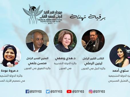 شرم الشيخ الدولي للمسرح الشبابي يبارك ويهنئ الفائزين بجوائز الدولة من المسرحيين