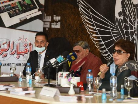 شرم الشيخ الدولي للمسرح الشبابي يحتفي بالراحلة سناء جميل حامل اسم الدورة الخامسة
