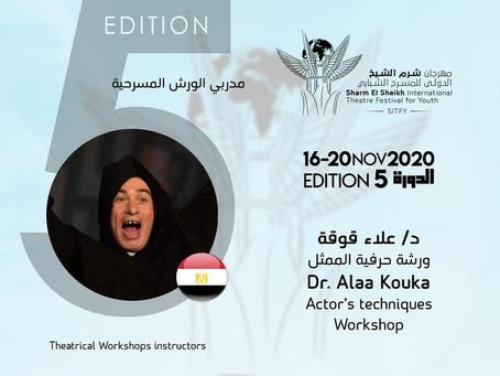 الدكتور علاء قوقة يقدم ورشة عن حرفية الممثل بمهرجان شرم الشيخ الدولي للمسرح الشبابي