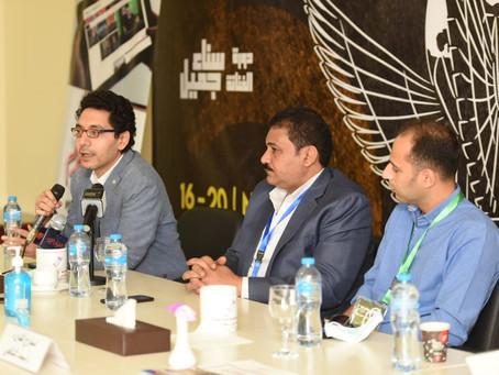 الملتقى الفكرى الخاص بالدورة الخامسة من مهرجان شرم الشيخ الدولي للمسرح الشبابي