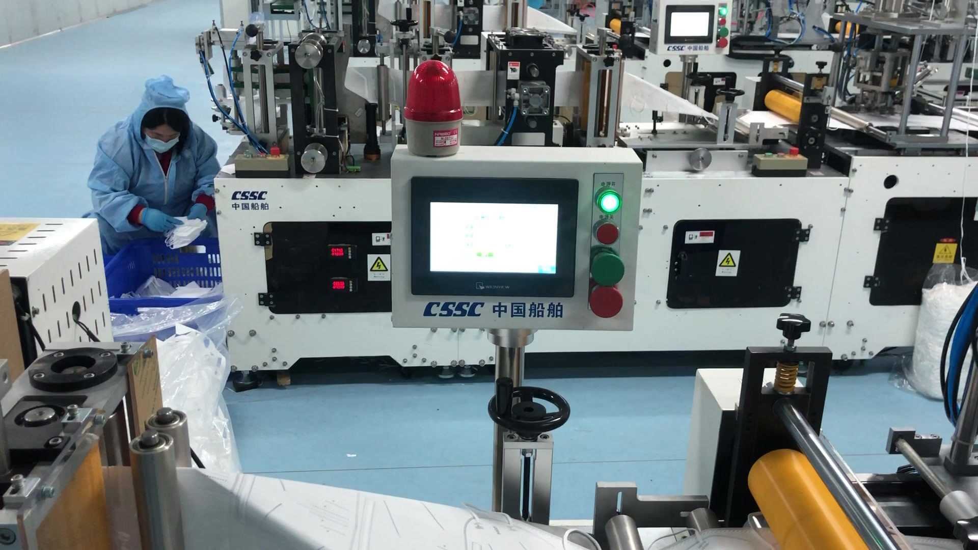 KN95 Production Line