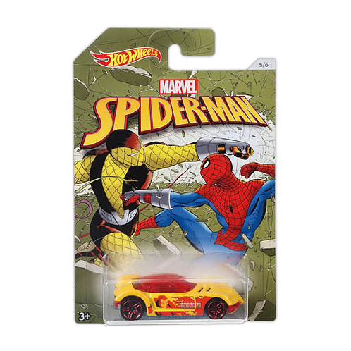 SPIDER-MAN Homecoming - Golden Arrow