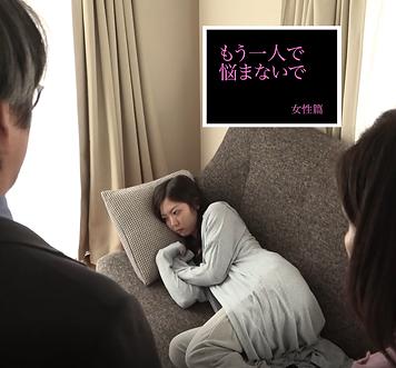 DVD女性編3.png