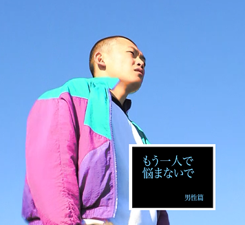 DVD男性編3.png