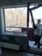 IMG_20180225_161627.jpg