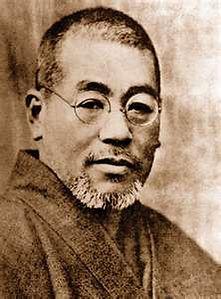 Reiki, Reiki Master, Reiki Teacher
