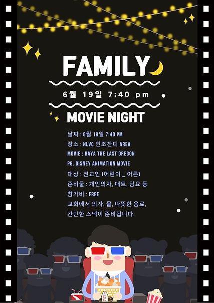 Family Movie Night.jpg