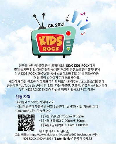 Poster KR.jpg