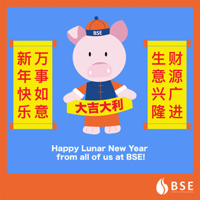 BSE Wishes You a Bountiful Year of the Pig!