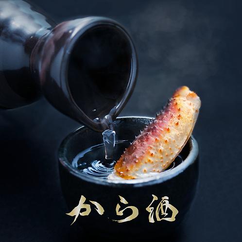 から酒【180ml】