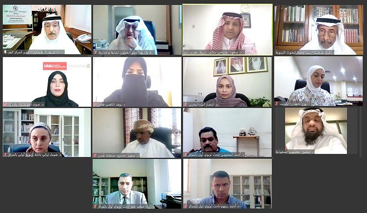 الصورة المعتمدة من اجتماع مجلس الأمناء32.jpg