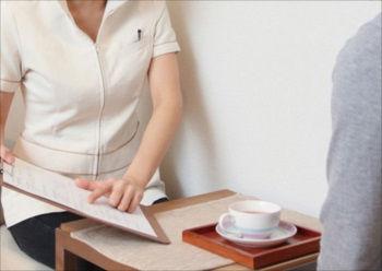 ファンジンよもぎ蒸しの高級な座浴器をサロンに導入するなら