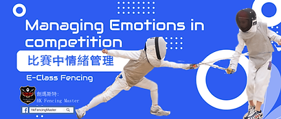 E-Class LIVE : Managing Emotions in Competition