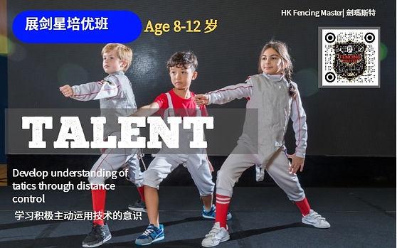 Talent/Star - Level 3-5