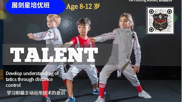 Olympian Summer Fencing Talent 2021 - Every Saturday