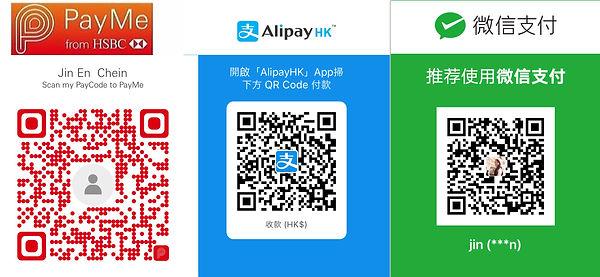 Alipay QR.jpg