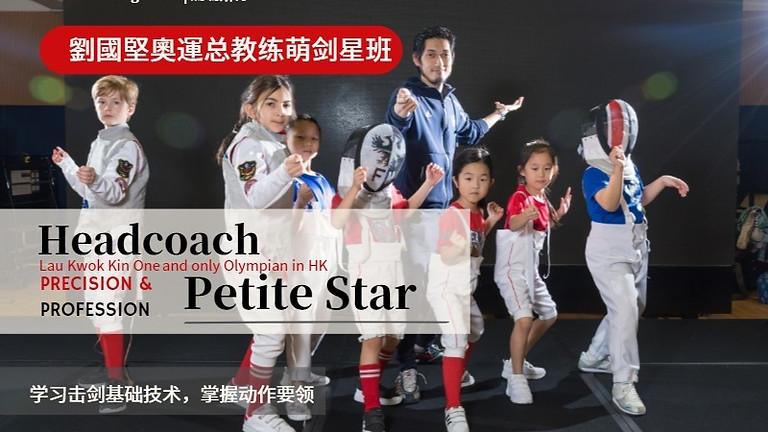Headcoach PETITE STAR 2021 - Every Saturday