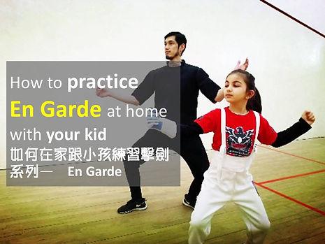 E-Class : How to do En Garde